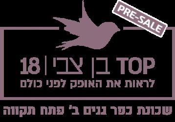 logo+location-presale